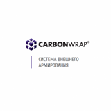 carbonwrap-repair